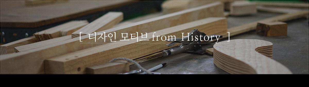 쇼파 1975의 역사